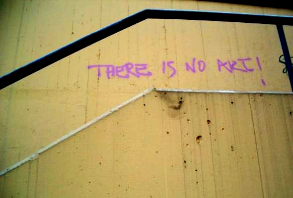 """""""there is no art!"""" by dev null"""