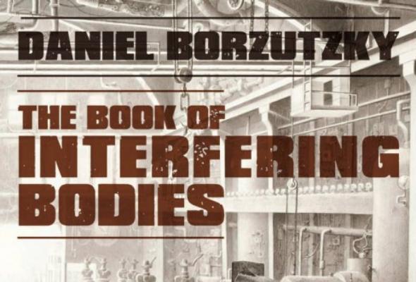 """""""Книгата от стъкло"""" от Даниел Борзутски"""