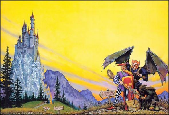 Роджър Зелазни, Робърт Шекли - Донеси ми главата на принца