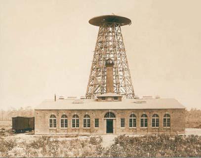 """Предавателната кула """"Уондърклиф"""""""