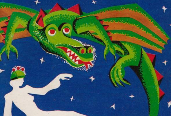 Гордън Диксън - Драконови истории (Колонката на Ана Хелс)