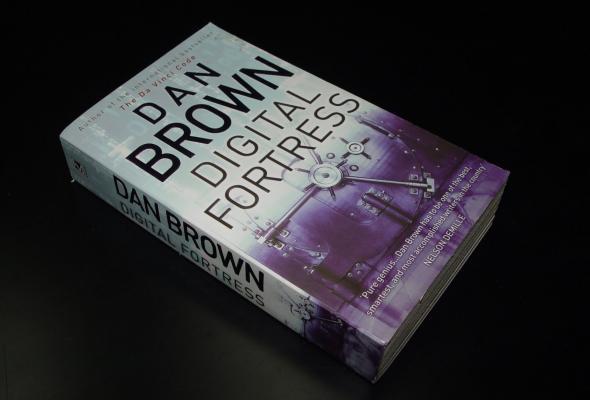 Дан Браун - Цифрова крепост (Стоян Христов)