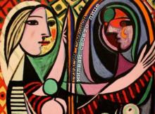 Милвай своето лице, от Герасим Симеонов, фантастичен разказ (конкурс 2012, 1-ва награда)