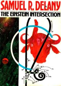 """The Einstein Intersection"" от Самюел Дилейни"