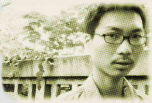 Снимка на У Цин