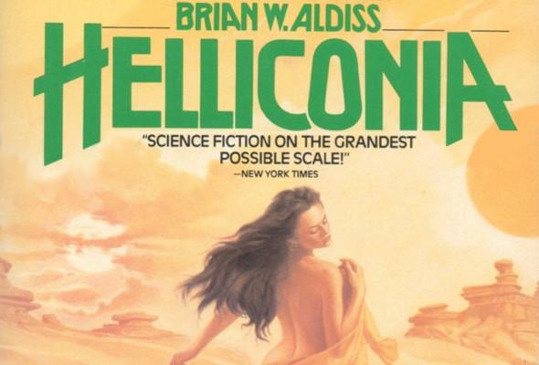 Хеликония - вселенско мастър реалити