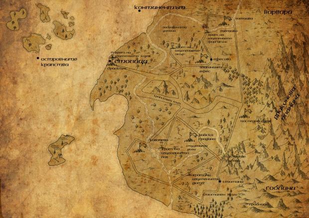 Илюстрация към карта от света на романа