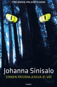 Финландска корица на Никога преди залез, от Йохана Синисало