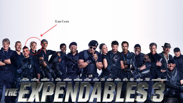 Изображение на The Expendables III