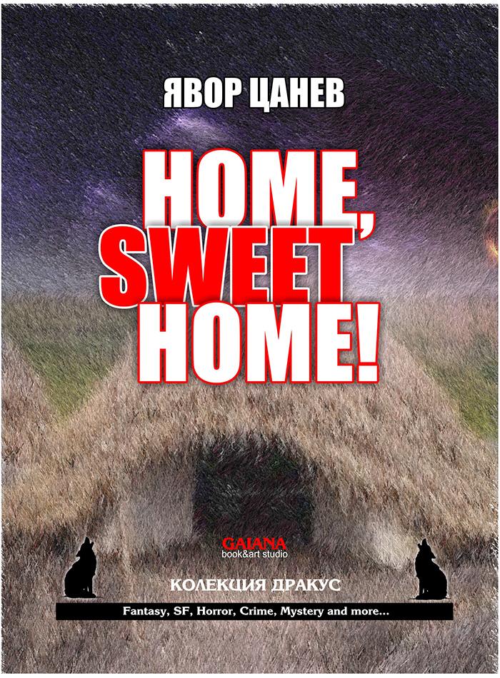 Корица на Home, Sweet Home!