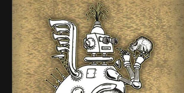 """Илюстрация към Наскоро: """"Гласът на Лем"""", от Наталия Маринова"""