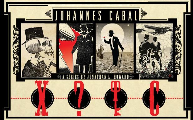 Илюстрация: Йоханес Кабал: некромантика по лъвкрафтиански