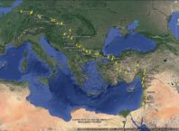 Карта ог Гугъл мапс