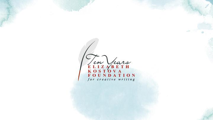 "Лого на фондация ""Елизабет Костова"""