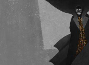 Илюстрация към Портиерът от Мартин Колев