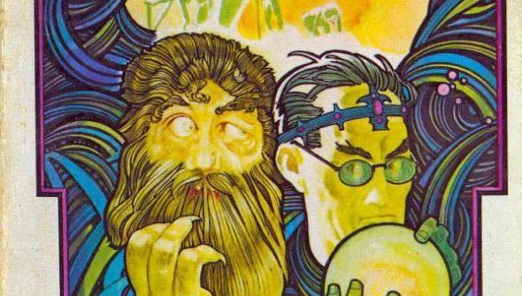 Филип Дик – Света, който Джоунс създаде (Васил Велчев)