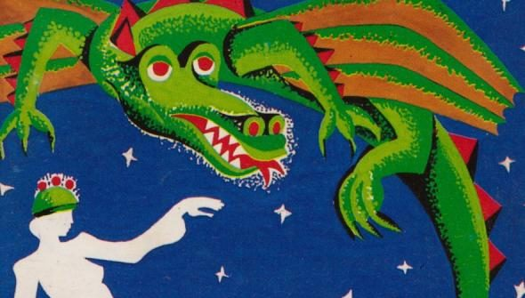 Гордън Диксън – Драконови истории (Колонката на Ана Хелс)