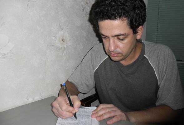 Макрешан, от Ивайло Шонов, фантастичен разказ (конкурс 2012, 2-ра награда)