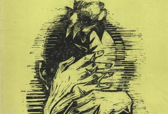 Уилям Сароян – Нещо като нож, нещо като цвете (Стоян Христов)