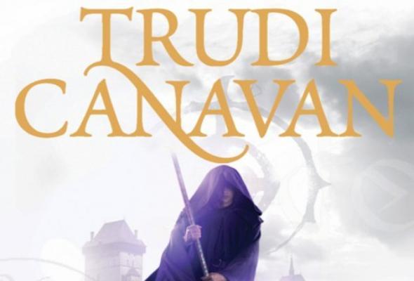 Източна шпионска история от Труди Канаван (Колонката на Ана Хелс)