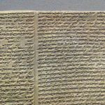 Първата фантастика и първата цивилизация