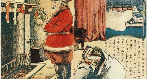 Подаръкът, от Павел Апостолов (разказ)