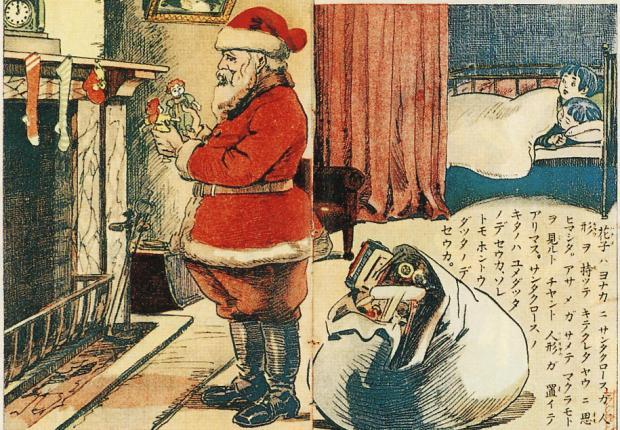 Илюстрация към Подаръкът, от Павел Апостолов, разказ