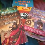 Юлия Спиридонова - Юлка: Фентъзи за деца в България