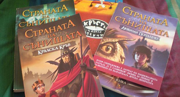 Юлия Спиридонова – Юлка: Фентъзи за деца в България