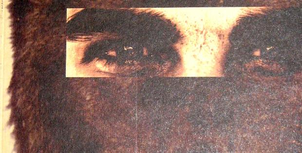 """Снимка на Пътят до себе си в стихосбирката """"Органични форми"""" на Николай Атанасов"""