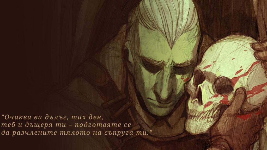 Езикът на ножовете – Хараламби Марков (Библиотека Хипертекст)