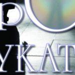 Важността на себепознанието - за новия роман на Силвия Чалъкова