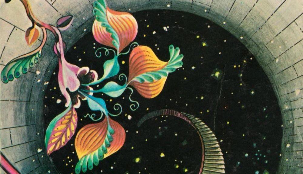 Библиотека Галактика № 4 – Среща с Рама