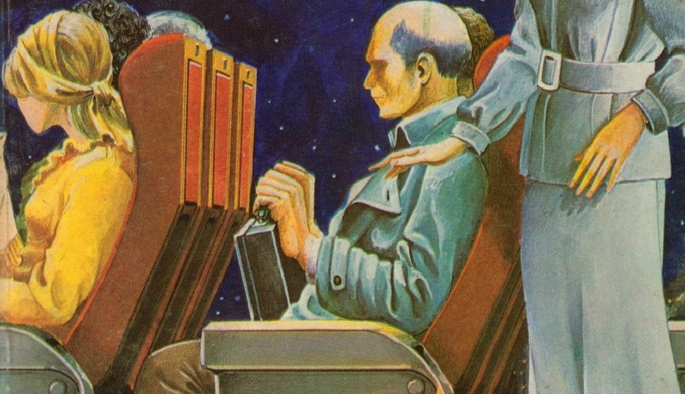 Библиотека Галактика № 15 – Летище