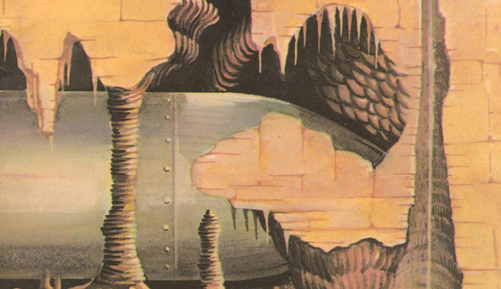 Библиотека Галактика № 48 – Затъмнение 2000