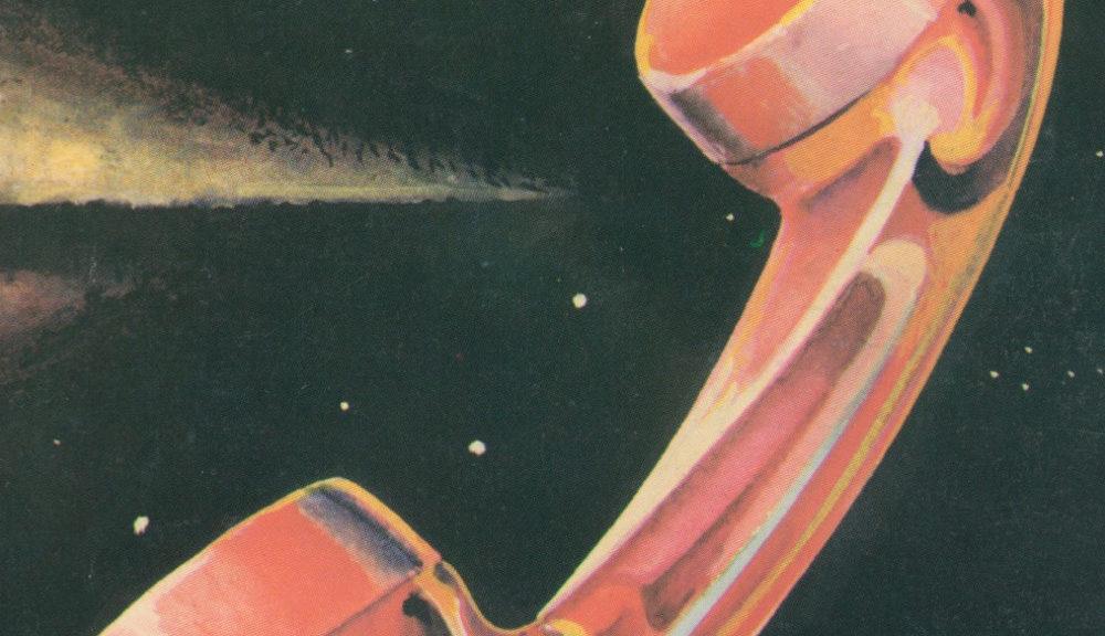 Библиотека Галактика № 54 – Млечният път