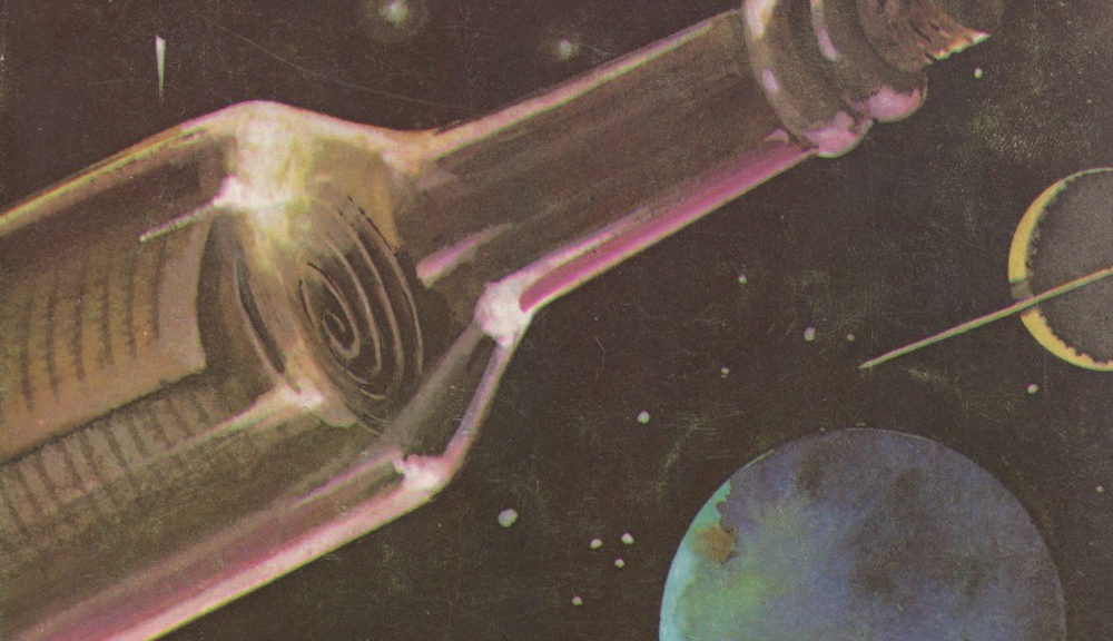 Библиотека Галактика № 57 – Звездни дневници