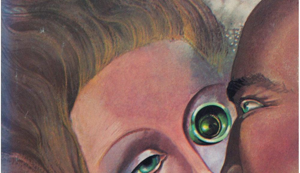 Библиотека Галактика № 67 – Невидимият кръг