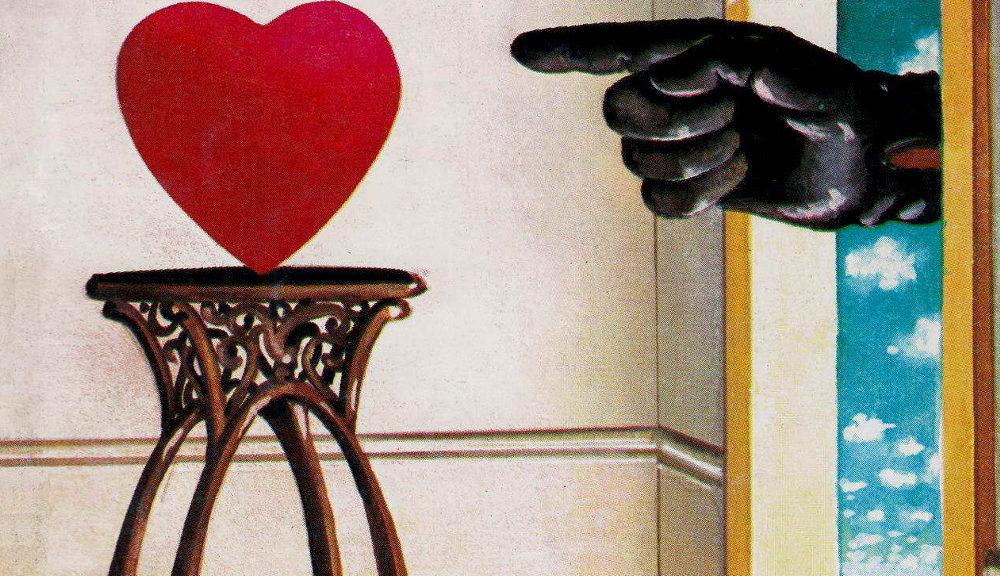 Библиотека Галактика № 71 – Сърцето в картонената кутия