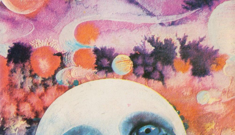 Библиотека Галактика № 74 – Лунна дъга II