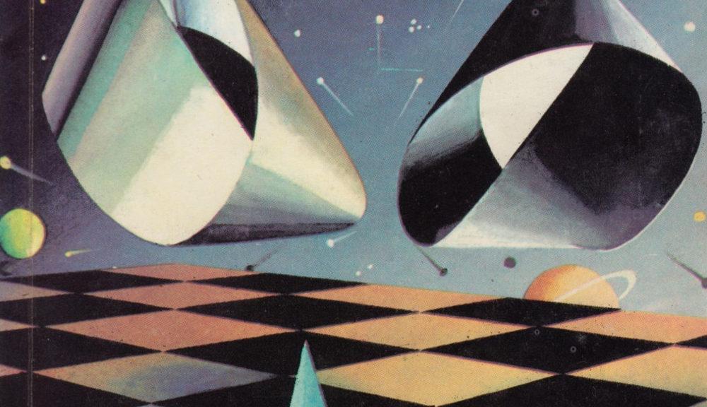 Библиотека Галактика № 78 – Чужди звезди