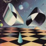 Библиотека Галактика № 78 - Чужди звезди