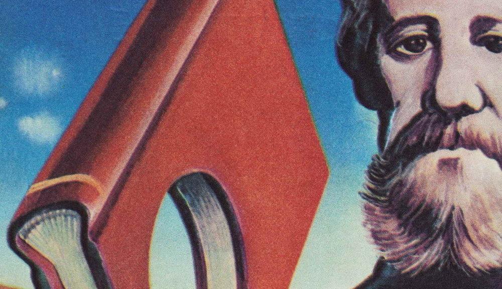 Библиотека Галактика № 89 – Пътят на слепите птици