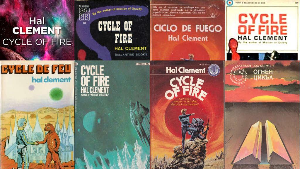 Огнен цикъл от Хал Клемънт