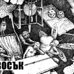 Восък, от Георги Янакиев (разказ)