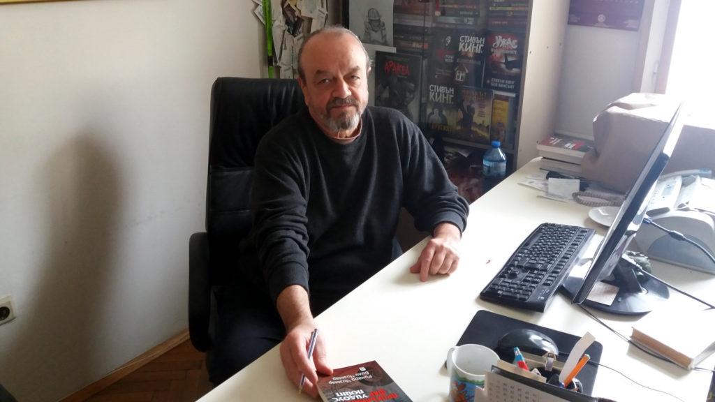 Хост/Гост: Димитър Стоянов-Димо и Весела Прошкова